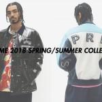 【速報】シュプリーム (SUPREME) 2018 SPRING/SUMMER LOOKBOOK (2018年 春夏 ルックブック)