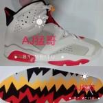 """【2020春】Air Jordan 6 """"Hare"""" White/Light Silver-True Red"""