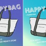 フリークスストア 2020 福袋が予約販売が12/4 12:00~発売 (FREAK'S STORE HAPPY BAG)