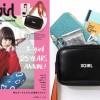 特別付録は「光沢黒レザー調ショルダーストラップ」!X-girl 2019-2020 FALL/WINTER SPECIAL BOOKが10/26に発売 (エックスガール 2019-2020年 秋冬 スペシャルブック)