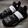 """【リーク】Pharrell Williams x adidas Originals NMD TRAIL HU """"Black"""" (ファレル・ウィリアムス アディダス オリジナルス エヌエムディー """"ブラック"""") [GY0093]"""