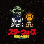 A BATHIG APE ×「スター・ウォーズ/エピソード5 帝国の逆襲」公開 40周年を記念したコラボが8/1発売 (ア ベイシング エイプ STAR WARS)