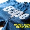 A BATHING APEからメイド・イン・ジャパン ユーズド加工のデニムパンツ「BAPE TAPERED DENIM PANTS」が8/17発売 (ア ベイシング エイプ)