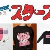 CONVERSE STARS × Dr.スランプ アラレちゃんとのコラボレーションが9/14発売 (コンバース スターズ)