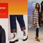 リーバイスから冬でも暖かな穿き心地を実現した「WARMシリーズ」2021年秋冬モデルが発売 (Levi's)