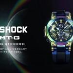 """6月発売!虹色に輝くG-SHOCK """"Lunar Rainbow"""" MT-G MTG-B1000RB MT-G 20TH ANNIVERSARY (Gショック ジーショック)"""