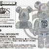 お値段何と70万円!スワロフスキーでデコレーションしたBE@RBRICKが8月発売 (ベアブリック)