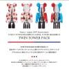東京タワーとエッフェル塔がBE@RBRICKになって2018年発売 (ベアブリック EIFFEL TOWER TOKYO TOWER)