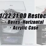 【11/22 21:00 リストック】KicksWrap のスニーカー収納ボックス「Boxes -Horizontal Model-」「Acrylic Box」