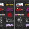 「Anti Social Social Club」や「ウォーリーを探せ」がリストアップ!BE@RBRICK SERIES 38が6月に発売 (ベアブリック シリーズ)