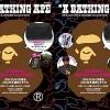 カモ柄を型押ししたレザー調コイン&キー2連ケースが付属するA BATHING APE 2016 AUTUMN/WINTER COLLECTIONが9/24発売! (エイプ 2016年 秋冬号)