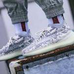 """【11月16日発売】adidas Yeezy Boost 380 """"Alien""""【イージーブースト 380】"""
