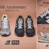 New Balance M996の30周年を記念した1st/2nd オリジナルカラーが9/1発売 (ニューバランス)