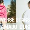 CONVERSE STARS × おジャ魔女どれみとのコラボレーションが11/30、12/21から発売 (コンバース スターズ)