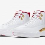 """【8月24日】Air Jordan 12 """"FIBA"""" 130690-107"""