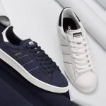 adidas Originals SUPERSTAR/CAMPUSが生まれ変わる!カラー、マテリアル共にアップデートされた「Handcrafted Pack」が5/21から発売 (アディダス オリジナルス) [CQ2047][CQ2653]