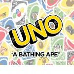 9/25 発売!カードゲーム UNO × A BATHING APE コラボコレクション (ウノ ア ベイシング エイプ)