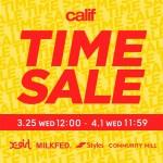 【最大70%OFF】X-large、X-girl、SILAS等の「calif」にて、タイムセールが3/25 12:00~4/1 11:59まで開催 (エックスガール エクストララージ サイラス SALE)