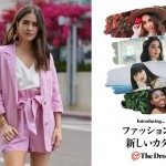 世界各国のインフルエンサーたちがファッションデザイナー!30時間限定受注 Amazon Fashion 新サービス「The Drop」がスタート (アマゾン ファッション 「ザ ドロップ」)