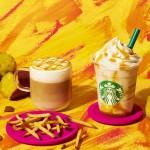 """スタバ Artful Autumn @ Starbucks 第2弾!""""ゴールド""""な""""さつまいも""""の新作ビバレッジ「スイート ポテト ゴールド フラペチーノ / マキアート」が9/20から期間限定発売 (スターバックス)"""