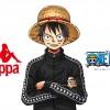 「Kappa」と人気アニメの金字塔「ONE PIECE ワンピース」のコラボレーションによるカプセルコレクションが3/19から発売 (カッパ)