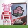 ラグビー日本代表「BRAVE BLOSSOMS」をイメージした BE@RBRICK 100 & 400% SETが発売 (ベアブリック)