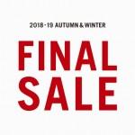 UNITED ARROWS オンラインにて「2018 AUTUMN&WINTER FINAL SALE」が1/25から開催 (ユナイテッドアローズ ビューティアンドユース モンキータイム)