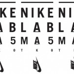 12/1からナイキラボの専門店「NIKELAB MA5」が南青山にオープン! (ナイキラボ エムエーファイブ)