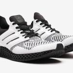 """2021年 発売予定!Sneakersnstuff x adidas ULTRA 4D """"Tee Time"""" (スニーカーズエンスタッフ アディダス ウルトラ 4D """"ティータイム"""")"""