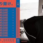 【8/17発売】adidas ATHLETICS Z.N.E. シリーズ 2018 F/Wモデル!一瞬でウェアを脱ぐことができる「Z.N.E. HOODIE FAST RELEASE」 を搭載!