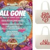 Girls Don't Cry 「ALL GONE + TOTE BAG + BOOK SIGNING」が3/23発売 (ガールズ ドント クライ)