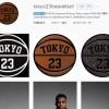 NIKE JORDANブランド&バスケアイテム専門店「TOKYO 23」が神宮前に9/3グランドオープン! (ナイキ ジョーダン)