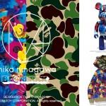 A BATHING APE × BE@RBRICK × mika ninagawa トリプルコラボコレクションが5/25発売 (ア ベイシング エイプ ベアブリック 蜷川実花)