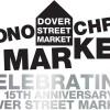 DOVER STREET MARKET 15周年記念!ナイキ、ノースフェイス、サカイ、エイプ、バンズなどとのコラボレーションが11/29から発売 (ドーバー ストリート マーケット)