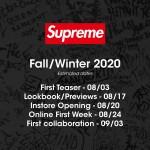 SUPREME 2020 FALL/WINTER 立ち上げは?スケジュール予定 (シュプリーム 2020年 秋冬)