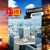 東京の時間帯をテーマとした ABC-MART創業40周年記念 × New Balance MRL996 AA/AH/AOが発売 (ニューバランス)