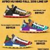 """【リーク】2018 FALLモデルが登場!Pharrell Williams x adidas Originals NMD Human """"AFRO"""" (ファレル・ウィリアムス アディダス オリジナルス ヒューマン エヌエムディー アフロ) [BB9527,9528,9531]"""