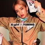 E-girls、Happiness、スダンナユズユリーなどで活躍するYURINOとX-girlのコラボが8/30発売 (エックスガール)