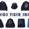 "A BATHING APE ""INDIGO TIGER SHARK COLLECTION""が5/9から発売 (ア ベイシング エイプ ""インディゴ タイガー シャーク コレクション"")"