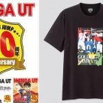 ユニクロ UT にて「ゴールデンカムイ」「東京種喰トーキョーグール」「キングダム」TEE 全9型が4月中旬発売 (UNIQLO)