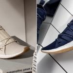 ニューカラーが5/12発売!次世代の女性のためだけに創り出された ニューシルエット「adidas Originals ARKYN-アディダス オリジナルス アーキン」 [DB1979,1980]