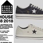 DOVER STREET MARKET SNIGAPORE 1周年!コラボ CONVERSE ONE STARが7/28から発売 (ドーバー ストリート マーケット DSM)