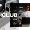 先行販売や限定アクセスなどの特典満載のアディダス ポイントプログラム「adiCLUB」 (adidas)