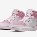 """【近日発売】Air Jordan 1 Mid """"Digital Pink""""【エアジョーダン1】"""