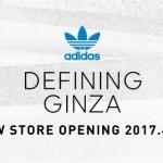 adidas Originals GINZA SIXにてEQT取扱限定モデルが4/20リリース! (アディダス オリジナルス)
