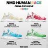 """【リーク】中国限定、極数モデルが5月登場!Pharrell Williams x adidas Originals NMD Human Trail """"China Exclusive"""" 4カラー (ファレル・ウィリアムス アディダス オリジナルス ヒューマン エヌエムディー トレイル) [F99670,99671,99672,99673]"""