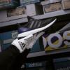 adidas ULTRA BOOST 初期モデル・ブラック/ダークパープルのカラーが12/1から復刻 (アディダス ウルトラ ブースト) [G28319]