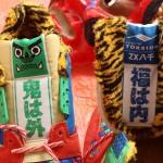 """発売予定!atmos × adidas Originals """"節分/Setsubun Pack"""" (アトモス アディダス オリジナルス)"""