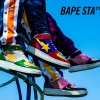 「BAPE STA」20周年!ミドルカット×マルチカラーの新作BAPE STA 「BAPE STA MID」が発売中 (A BATHING APE ア ベイシング エイプ)