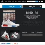 【販売店情報】国内5/28発売予定!adidas Originals NMD_R1 & NMD_C1{CHUKKA} (アディダス オリジナルス エヌ エム ディー ランナー チュッカ) [S79152][S79482]